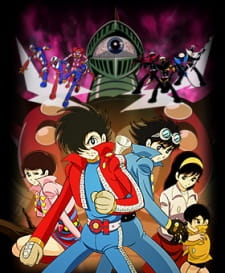 Kikaider 01: The Animation (Dub) (2001)