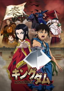 Kingdom (Dub) (2012)