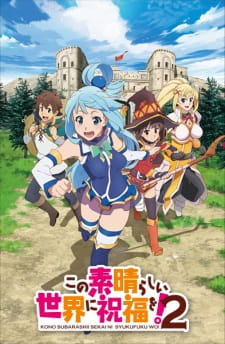 KonoSuba: God's Blessing on This Wonderful World! 2 (Dub) (2017)