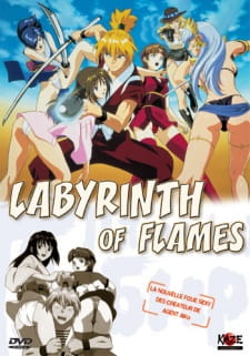 Labyrinth Of Flames (Dub) (2000)