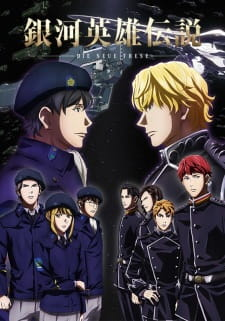 Legend of the Galactic Heroes: Die Neue These (Dub) (2018)