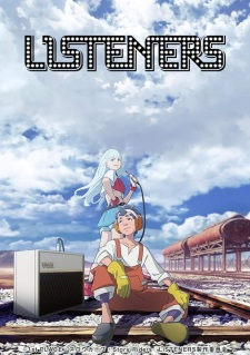 Listeners (Dub) (2020) Episode 6