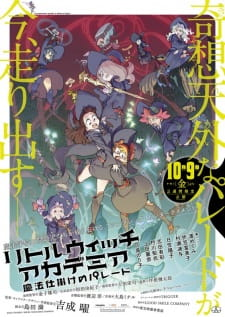 Little Witch Academia: The Enchanted Parade (Dub) (2015)