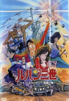 Lupin III: Goodbye Lady Liberty (Dub) (1989)