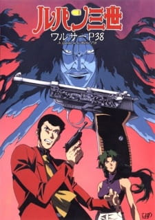 Lupin III: Island of Assassins (Dub) (1997)