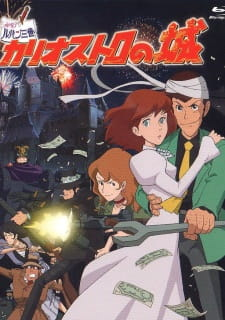Lupin III: The Castle of Cagliostro (Dub) (1979)