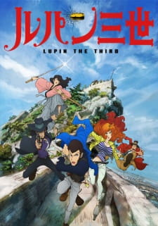 Lupin the Third (Dub) (2015)