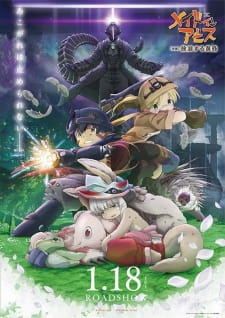 Made in Abyss Movie 2: Hourou Suru Tasogare (Dub) (2019)