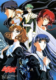 Magic Knight Rayearth OVA (Dub) (1997)