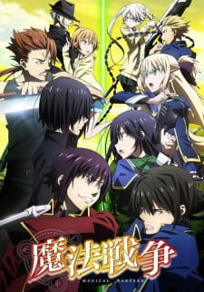 Magical Warfare (Dub) (2014)