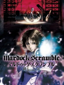 Mardock Scramble: The Third Exhaust (Dub) (2012)