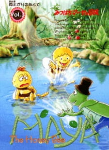 Maya the Bee (Dub) (1975)