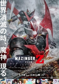 Mazinger Z Movie: Infinity (Dub) (2018)
