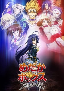 Medaka Box Abnormal (Dub) (2012)