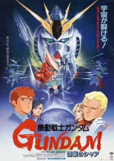 Mobile Suit Gundam: Char's Counterattack (Dub) (1988)