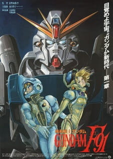 Mobile Suit Gundam F91 (Dub) (1991)