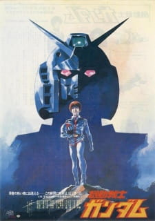 Mobile Suit Gundam I (Dub) (1981)