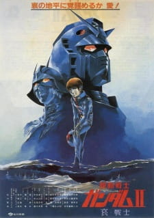 Mobile Suit Gundam II: Soldiers of Sorrow (Dub) (1981)