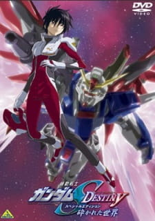 Mobile Suit Gundam SEED Destiny Special Edition (Dub) (2006)