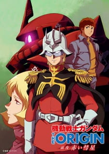 Mobile Suit Gundam: The Origin – Advent of the Red Comet (Dub) (2019)