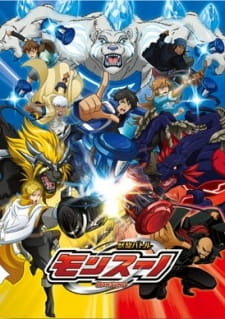 Juusen Battle Monsuno Season 3 (Dub) (2012)