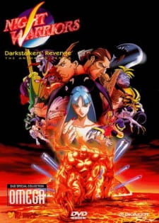 Night Warriors: Darkstalkers' Revenge (Dub) (1997)