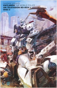 Patlabor: The Mobile Police – The TV Series (Dub) (1989)