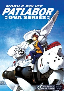 Patlabor: The Mobile Police (Dub) (1988)