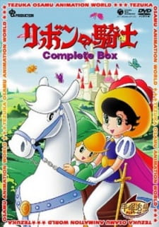 Princess Knight (Dub) (1967)