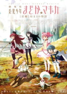 Puella Magi Madoka Magica the Movie Part 1: Beginnings (Dub) (2012)