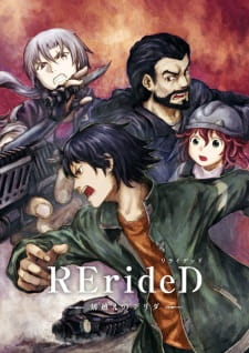 RErideD: Derrida, who leaps through time (Dub) (2018)