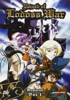 Record of Lodoss War: Chronicles of the Heroic Knight (Dub) (1998)