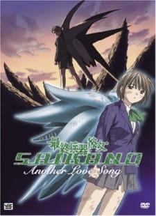 Saikano: Another Love Song (Dub) (2005)