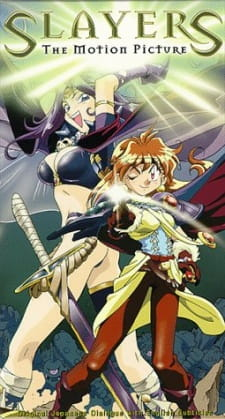 Slayers: The Motion Picture (Dub) (1995)