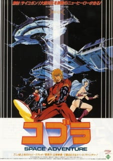 Space Adventure Cobra: The Movie (Dub) (1982)