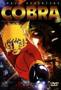 Space Cobra Pilot (Dub) (1981)