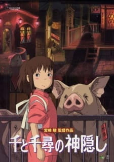 Spirited Away (Dub) (2001)