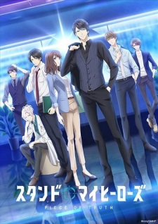 Stand My Heroes: Piece of Truth (Dub) (2019)