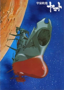 Star Blazers: The Quest for Iscandar (Dub) (1974)