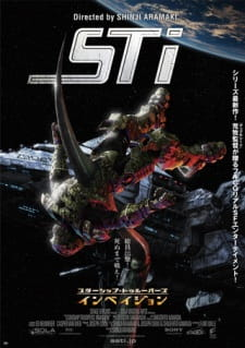 Starship Troopers: Invasion (Dub) (2012)