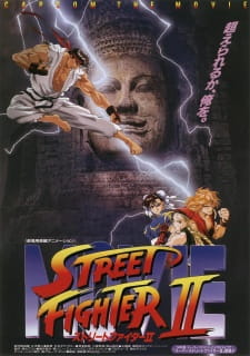 Street Fighter II: The Animated Movie (Dub) (1994)