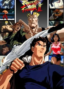 Street Fighter II: The Animated Series (Dub) (1995)