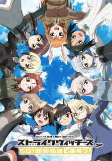 Strike Witches: 501st Joint Fighter Wing Take Off! (Dub) (2019)