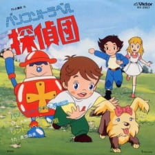 Superbook 2 (Dub) (1983)