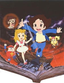 Superbook (Dub) (1981)