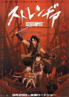 Sword of the Stranger (Dub) (2007)
