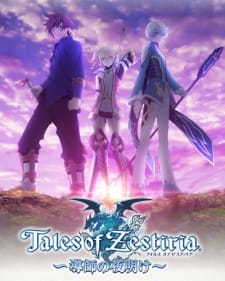 Tales of Zestiria: Dawn of the Shepherd (Dub) (2014)