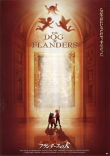 The Dog of Flanders (Dub) (1997)