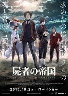 The Empire of Corpses (Dub) (2015)