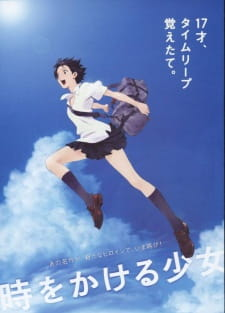 The Girl Who Leapt Through Time (Dub) (2006)